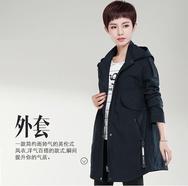 风衣外套女长袖中长款上衣开衫女装2017春装新款 韩版修身