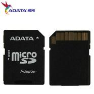 威刚原装卡套小卡卡托TF转SD适配器兼容TF卡手机内存卡套送收纳盒