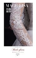2017新娘婚纱韩式长款结婚手套原创婚礼舞蹈拍照蕾丝超薄性感手套