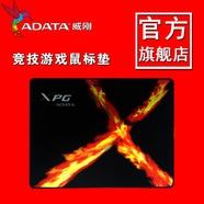 威刚XPG 电竞游戏 鼠标垫 软面/包边/精面/细面垫子游戏鼠标垫