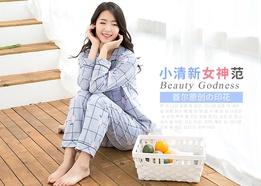 安之伴女士睡衣 2017春秋季新款韩版纯棉长袖休闲格子家居服套装