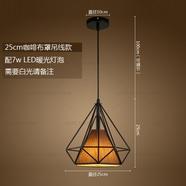 北欧复古铁艺布艺创意吊灯loft酒吧台客厅西餐厅简约个性过道钻石吊灯