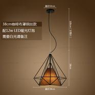 北欧复古铁艺加布艺创意吊灯loft酒吧台客厅西餐厅简约个性过道钻石吊灯