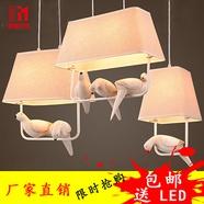 北欧小鸟吊灯创意个性温馨餐厅卧室单头布艺地中海田园儿童房灯具