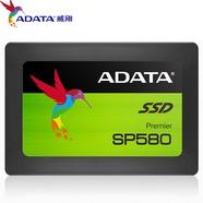AData/威刚 SP580 120G SSD台式机笔记本固态硬盘非128G SATA3