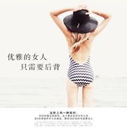 valtos连体泳衣欧美复古保守泳装小胸遮肚性感露背聚拢温泉泳衣女